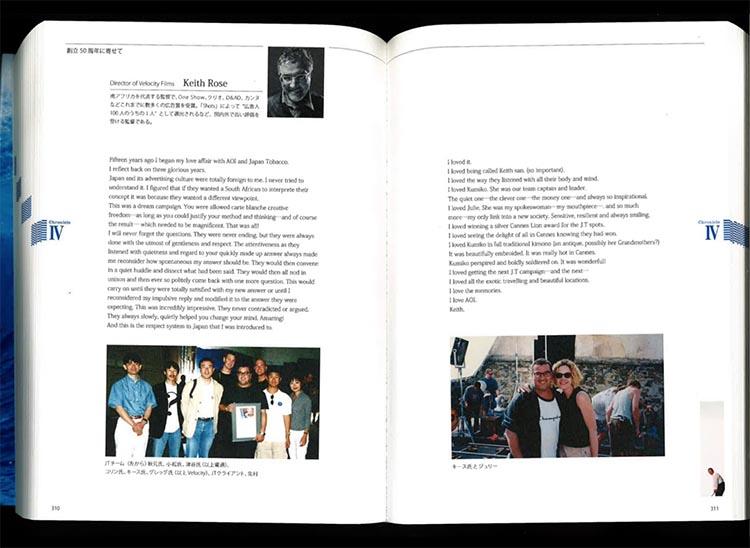 Keith Rose Julie Thomas copy
